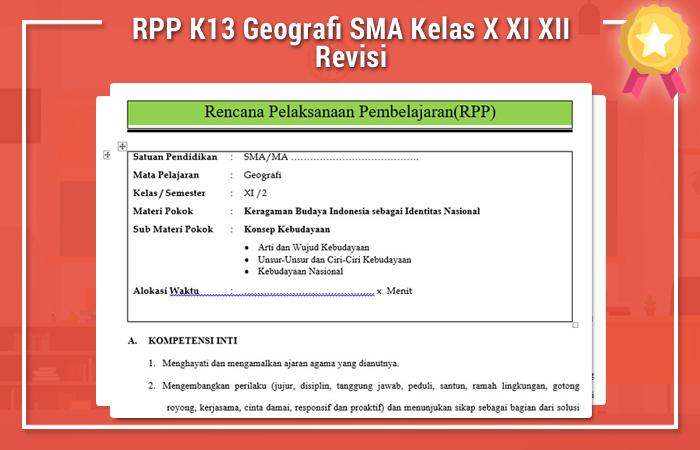 Rpp K13 Geografi Sma Kelas X Xi Xii Revisi Rpp Kurikulum 2013 Sma