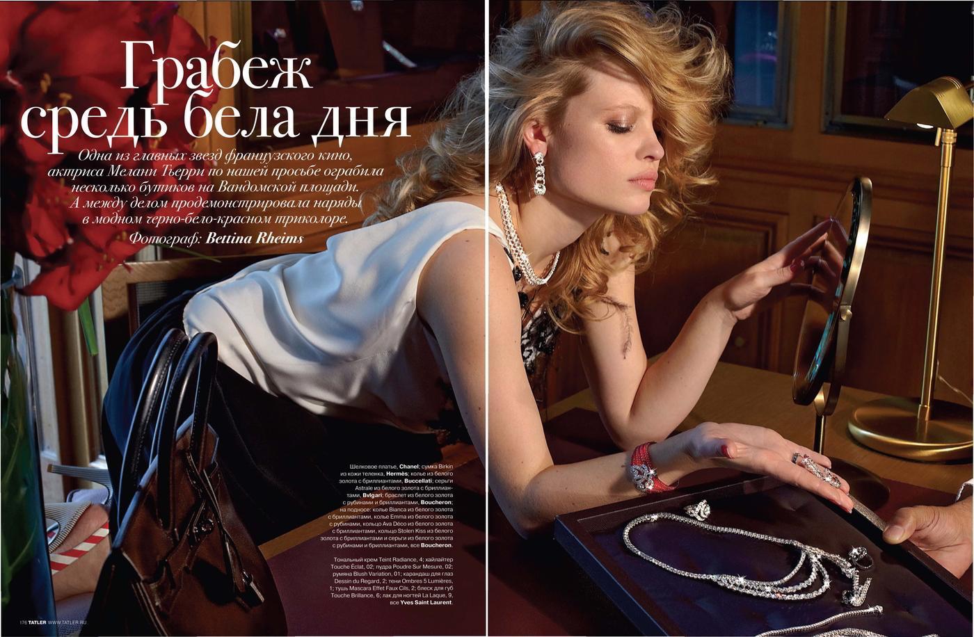 Melanie%20Thierr01%20-%20Daylight%20Robbery%2C%20Tatler%20Russia%2C%20April%202011.jpg