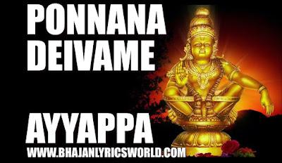 Ponnana Deivame  Ayyappa