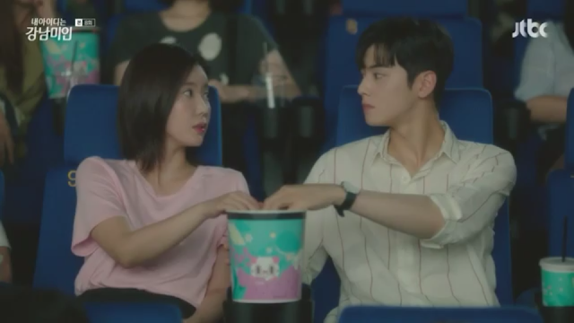 Cuplikan my id is gangnam beauty eps 8