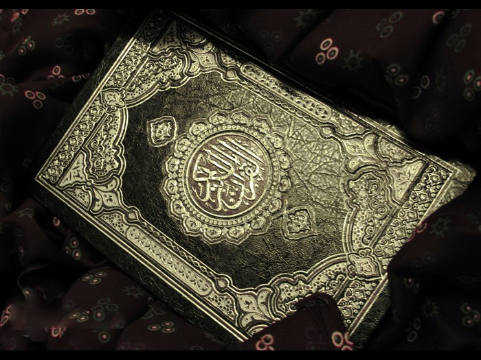Al-Quran Karim HD Wallpapers 2014 Free Download ~ Unique Wallpapers