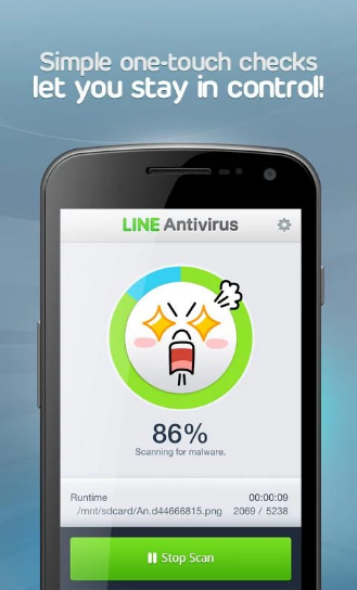 line-antivirus-screenshots
