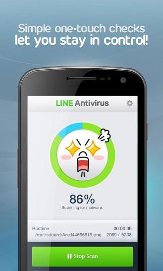 line-antivirus-screenshots