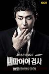 Công Tố Viên Ma Cà Rồng - Vampire Prosecutor