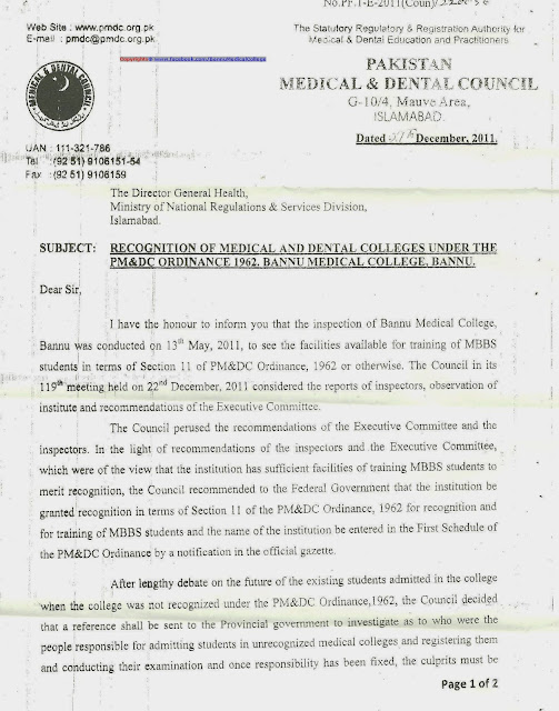 bannu-medical-college-recognition-notification-by-pmdc