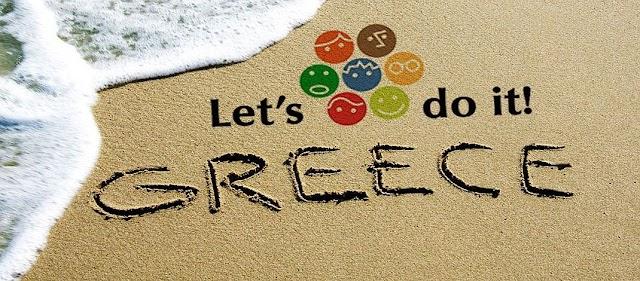 Συνάντηση Συλλόγων Για Την Δράση Let's Do It Greece