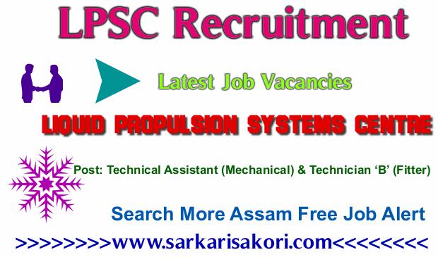 LPSC Recruitment 2017 Technical Assistant (Mechanical) & Technician 'B' (Fitter)