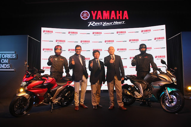 Yamaha launched touring-friendly Fazer 25 in India
