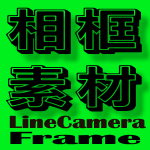 http://aillis-frame.blogspot.com/