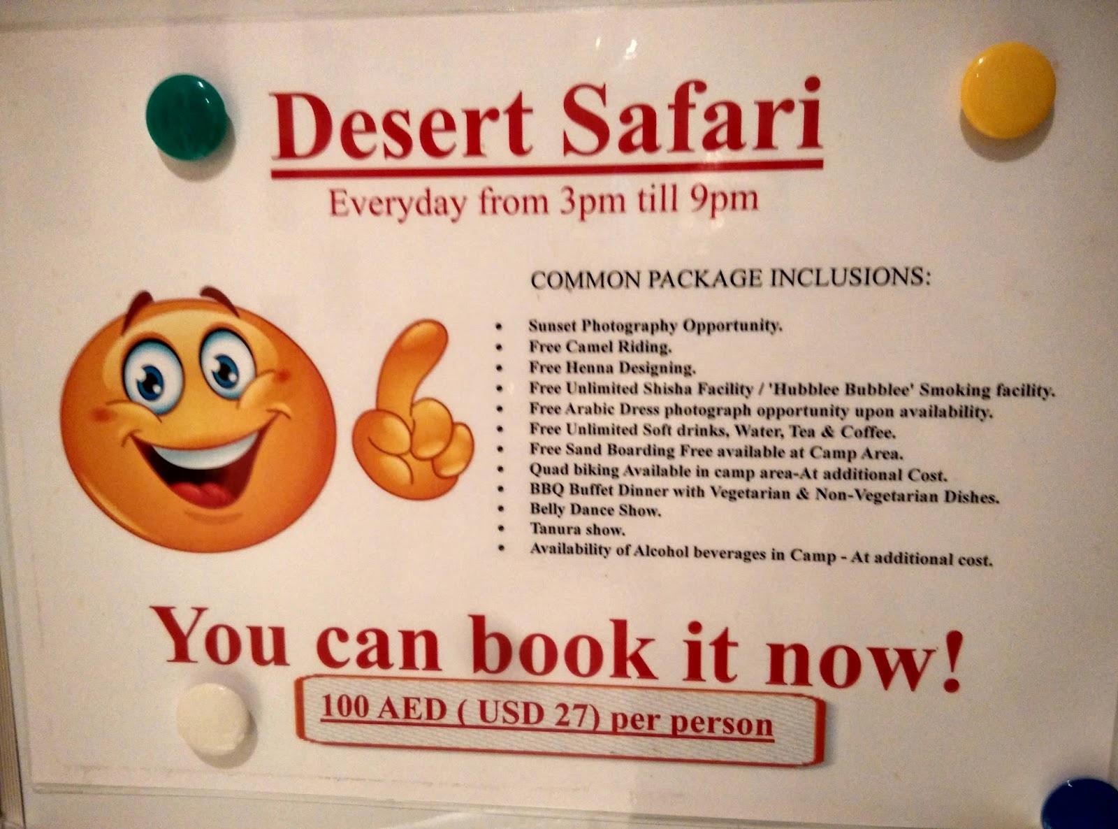 Desert safari deals 2018