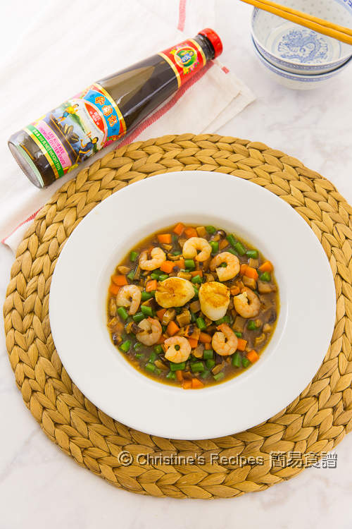 蠔油炒繽紛蝦仁 Prawn and Vegetables in Oyster Sauce Stir Fry02