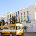 توظيف 205 مدرسين ومدرسات في عدة تخصصات ابتداء من البكالوريا أو باك+2