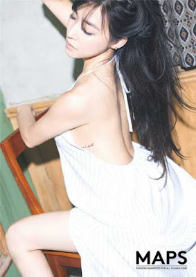 Tiffany Girls Generation Tatto