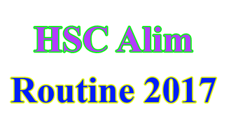 HSC Exam Routine 2017 PDF Download All Boards