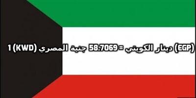مطلوب مصريين للعمل بالكويت راتب 250دينار