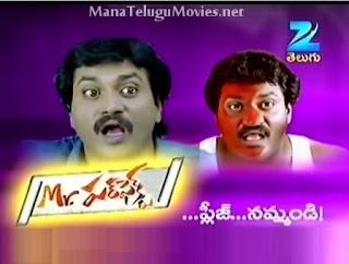 Mr.Perfect – Please Nammandi -Comedy Special
