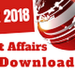 20th September 2018 Daily Current Affairs - PDF Download
