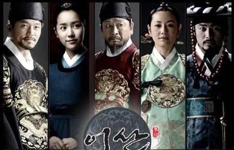15 Drama Korea Historical (Sageuk) Terbaik dengan Cerita Paling Bagus