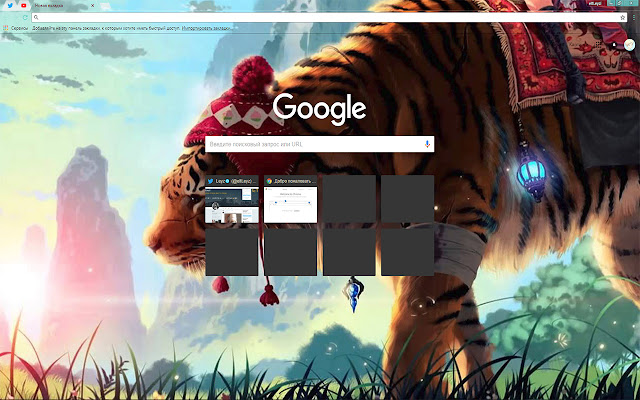Anime Tokyo Big Tiger Theme FOR Chrome 2017