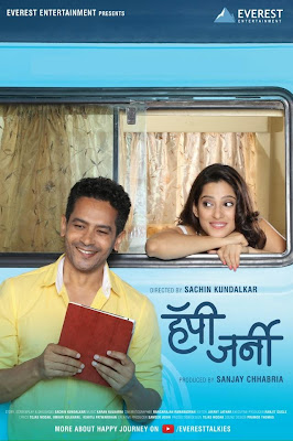 Happy Journey 2014 Marathi HDRip 350mb
