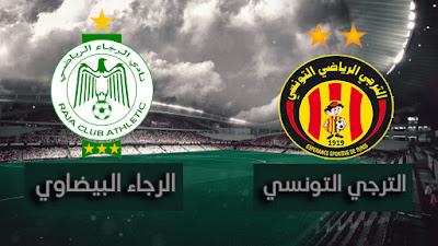 مشاهدة مباراة الترجي والرجاء البيضاوي بث مباشر اليوم في السوبر الأفريقي