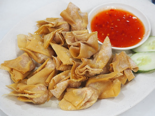 Deep Fried Wantan RM 6.80