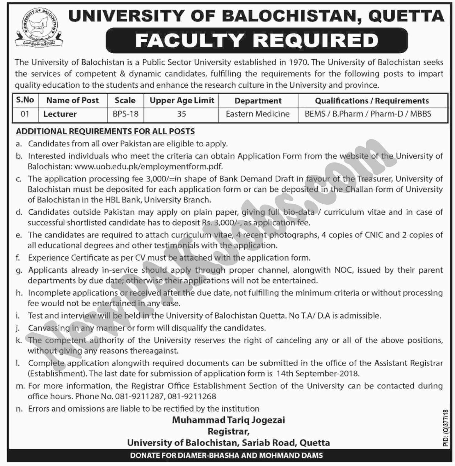University of Balochistan, Quetta Latest  Lecturer Jobs