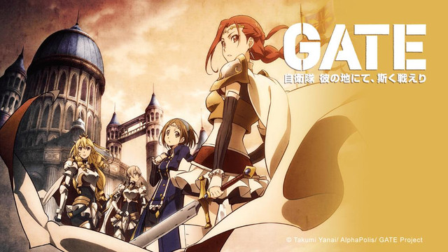 GATE Season 2 Subtitle Indonesia