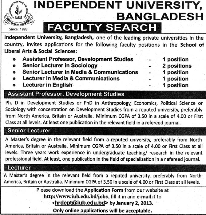 Independent University Bangladesh Related Keywords & Suggestions