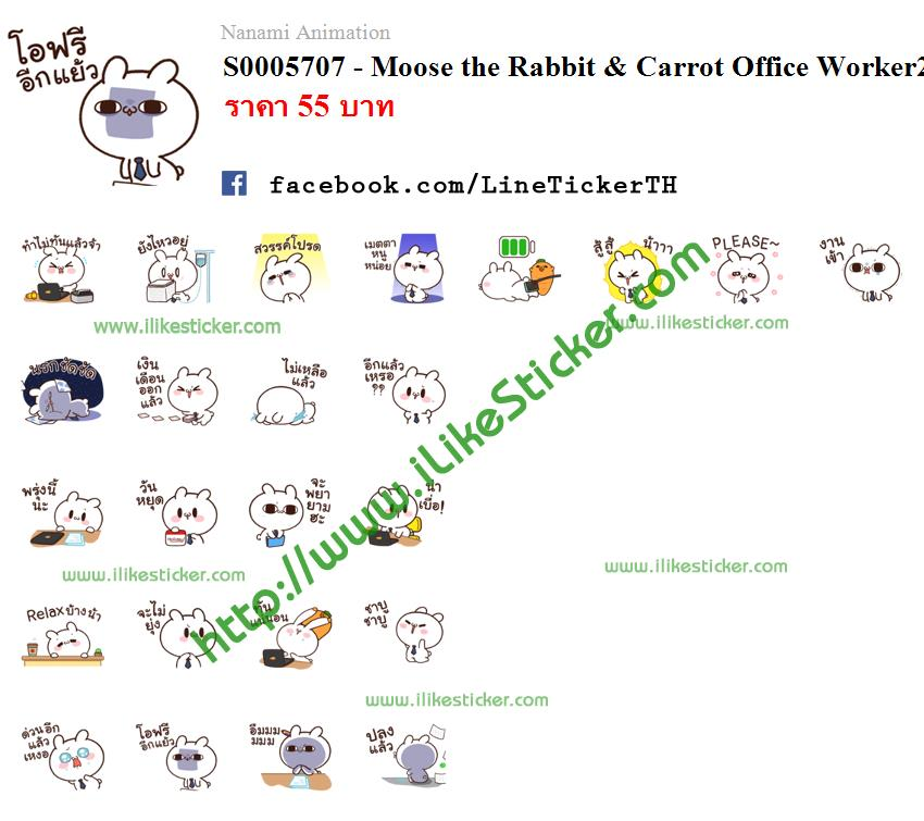 Moose the Rabbit & Carrot Office Worker2