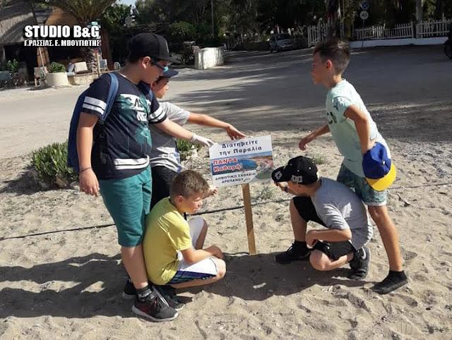 Εθελοντικός καθαρισμός της παραλία στην Πλάκα από το Δημοτικό Σχολείο Δρεπάνου