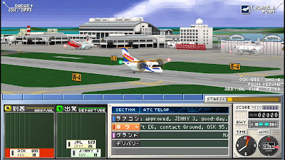 DOWNLOAD Boku wa Koukuu Kanseikan - Airport Hero Haneda (Japan) Game PSP For Android - www.pollogames.com