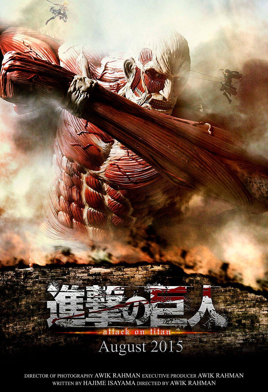 Attack On Titan Part 1 ผ่าพิภพไททัน เดอะมูฟวี่ [HD][พากย์ไทย]