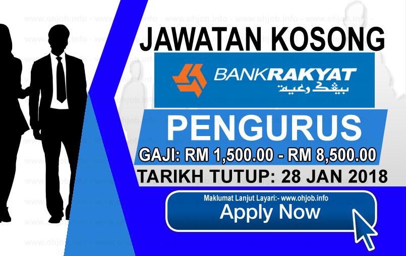 Jawatan Kerja Kosong Bank Rakyat logo www.ohjob.info januari 2018
