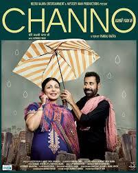 Channo Kamli Yaar Di 2016 Full Punjabi Movie Download & Watch