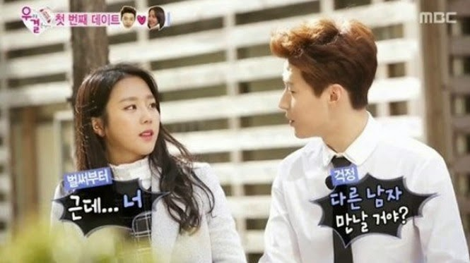 Eng sub we got married jeong yong-hwa seohyun dating