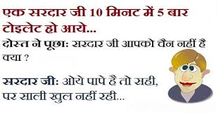 Sardar Jokes, Funny Jokes
