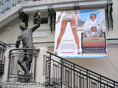 Кинотеатр находится на Дерибасовской