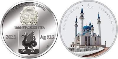 Монета: Мечеть Кул-Шариф, Казанский кремль. Номинал: 1 000 франков CFA. Выпуск: 2013 г. Конго.
