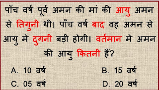 quiz contest hindi