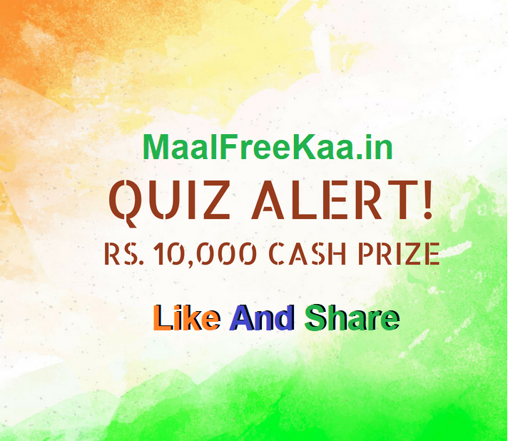 Simple Quiz Answer Win Cash Prize Rs 10000 - Freebie