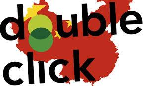 Double Click - $ 3,1 Miliar