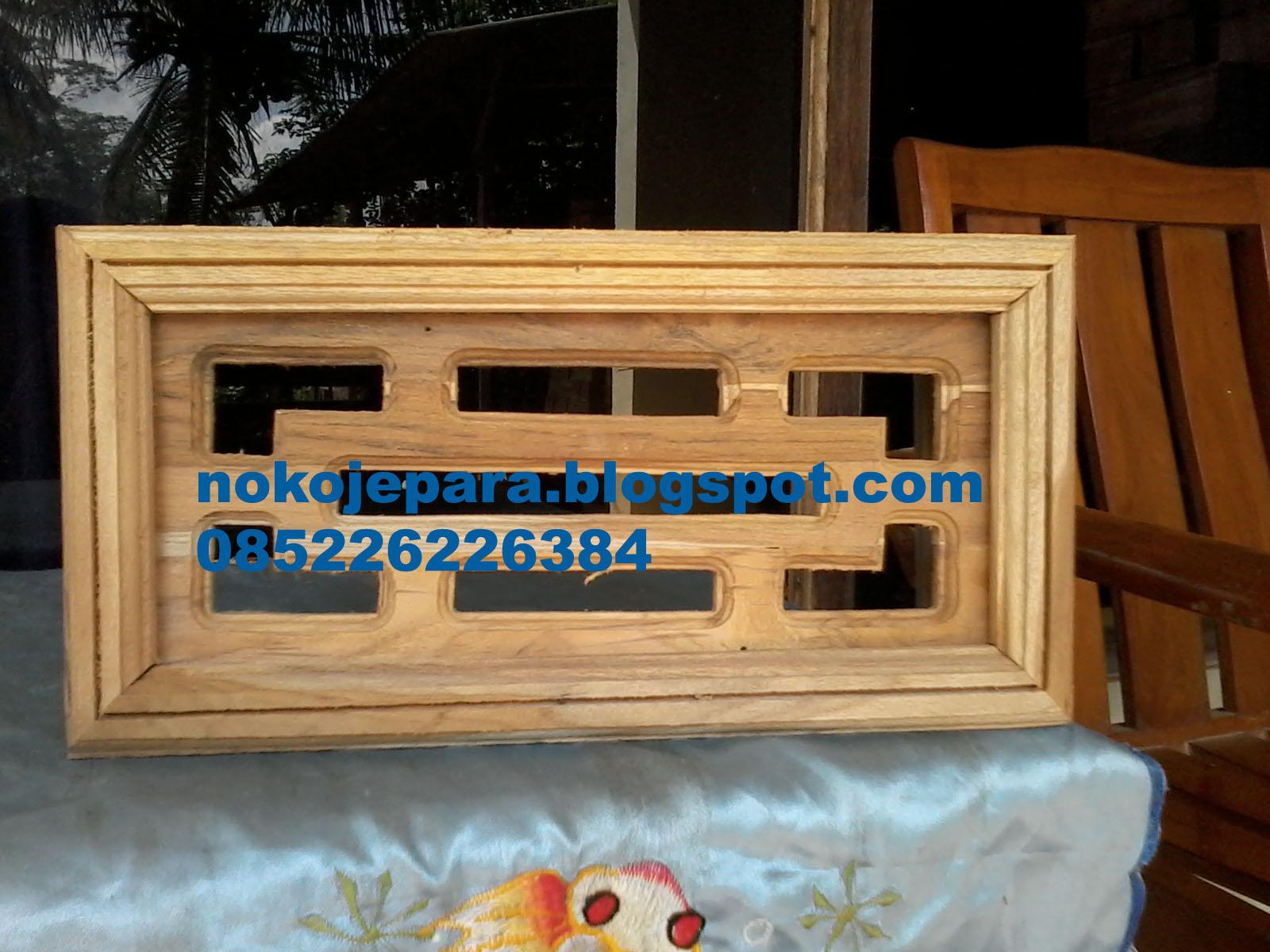 Loster Kayu Minimalis Loster kayu minimalis