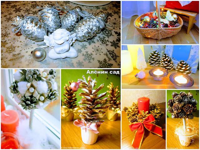 шишки, новый год, декор, украшение квартиры, варианты использования шишек