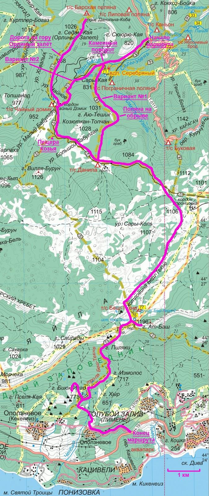 Ай-Петринская  яйла - карта лучшего маршрута