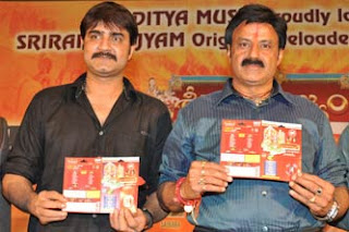 Sri Rama Rajyam Memory Card Launch -Video