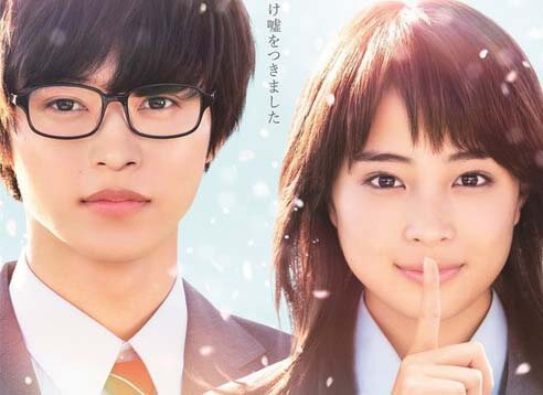 OST Shigatsu wa Kimi no Uso  Live Action By Ikimonogakari
