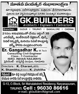 GK BUILDERS TIRUPATI 9603086616