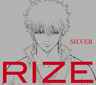 RIZE-SILVER-歌詞