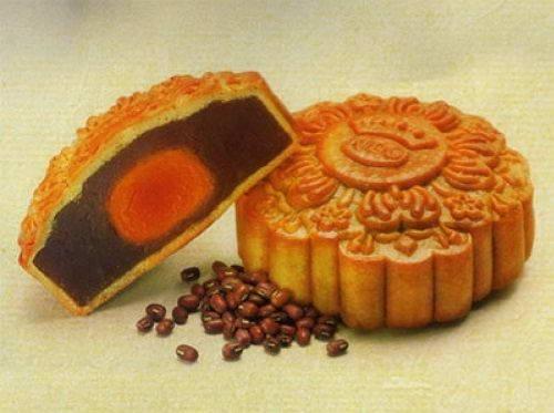 Bánh trung thu nướng nhân đậu đỏ